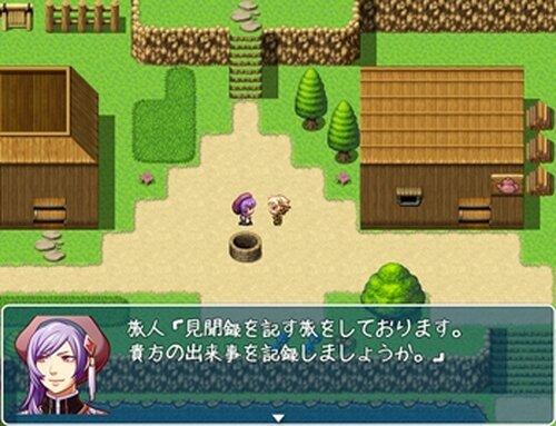 ※Crystal Children III 滋味の春巻 Game Screen Shot4