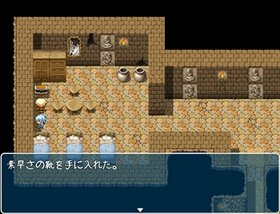 Crystal Children III 滋味の春巻 Game Screen Shot5
