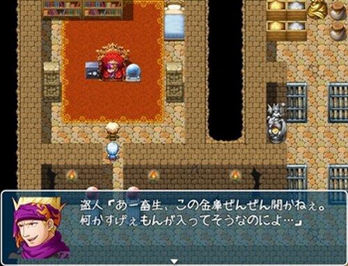 ※Crystal Children III 滋味の春巻 Game Screen Shots