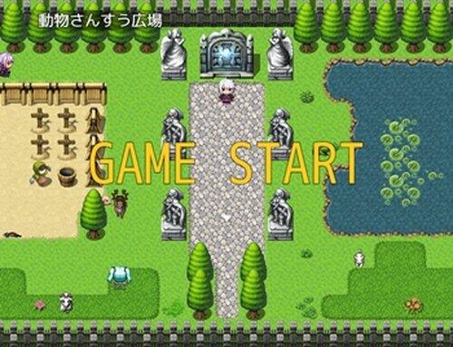IAちゃんの脳鍛クイズ~デキる女性は好きですか?~ Game Screen Shot2