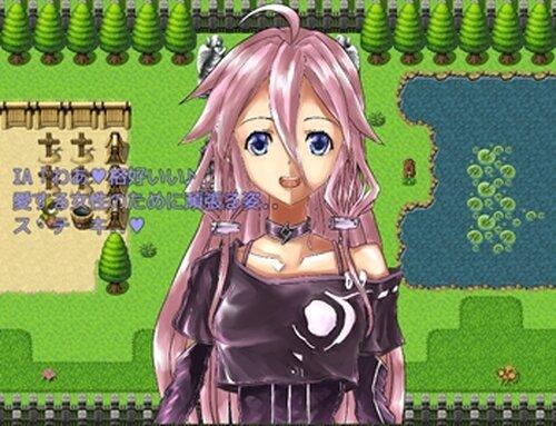 IAちゃんの脳鍛クイズ~デキる女性は好きですか?~ Game Screen Shot3