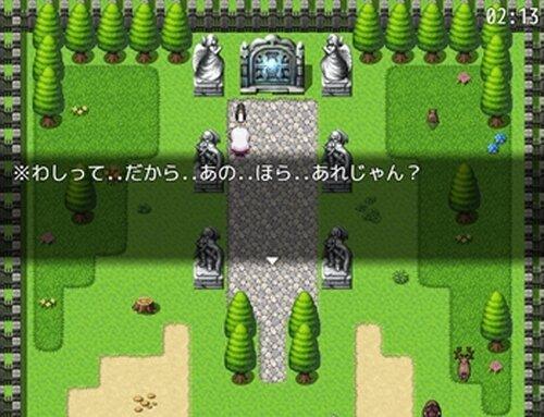 IAちゃんの脳鍛クイズ~デキる女性は好きですか?~ Game Screen Shot4
