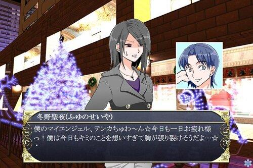 クリスマス・ダレトスゴス Game Screen Shot1