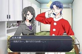 クリスマス・ダレトスゴス Game Screen Shot2