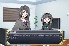 クリスマス・ダレトスゴス Game Screen Shot4