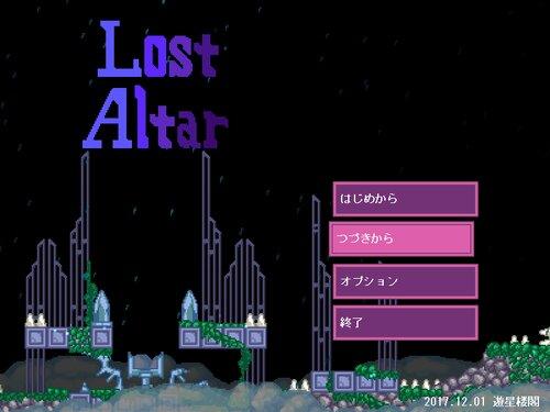 ロストアルター Game Screen Shot1