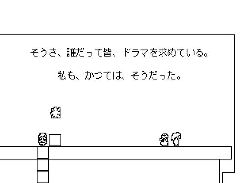 Queen-Nostalgia Game Screen Shot