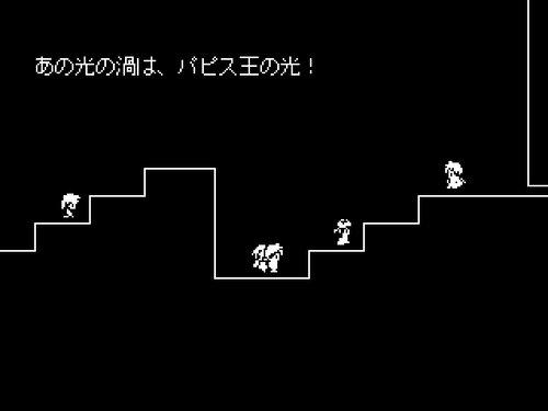 Queen-Nostalgia Game Screen Shot5