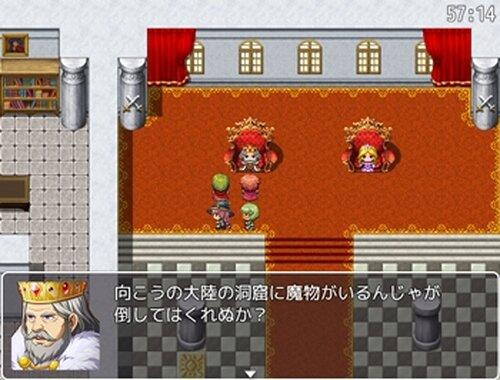 60RPG Game Screen Shot3