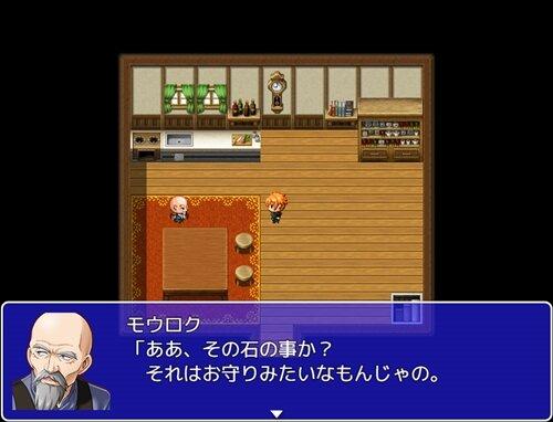 見捨てられた少年 Game Screen Shot1
