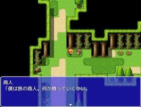 見捨てられた少年 Game Screen Shot3