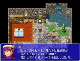 見捨てられた少年 Game Screen Shot5
