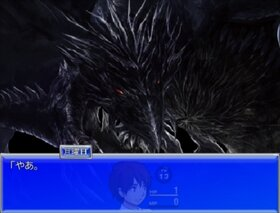 とある世界の物語り Game Screen Shot2