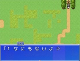 とある世界の物語り Game Screen Shot4