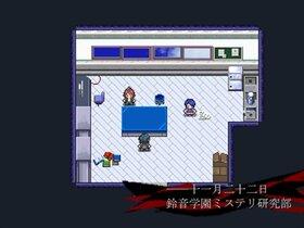 幻影回忌 Game Screen Shot2