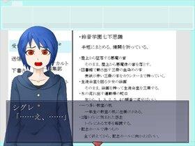 幻影回忌 Game Screen Shot3