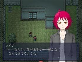 幻影回忌 Game Screen Shot4