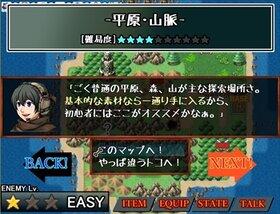 クロスアルケミアβ版 ver.1.15 Game Screen Shot3