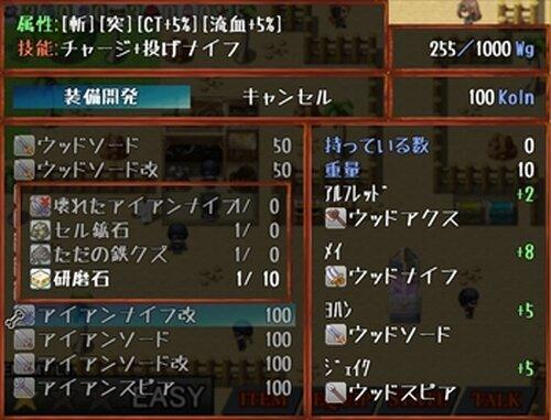 クロスアルケミアβ版 ver.1.15 Game Screen Shot4