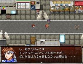 サイムブレイカー Game Screen Shot4