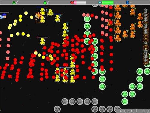 激ムズシューティング! Game Screen Shot1