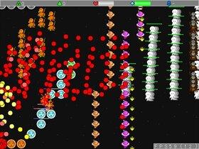 激ムズシューティング! Game Screen Shot3