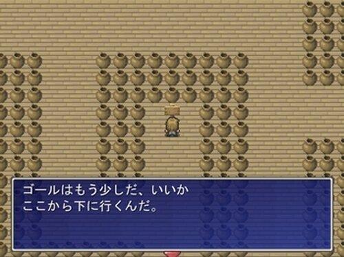 壺屋敷【迷路&運ゲー】 Game Screen Shot2
