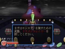Treasures of the dragon Game Screen Shot3