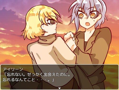 血涙の宴 Game Screen Shot1