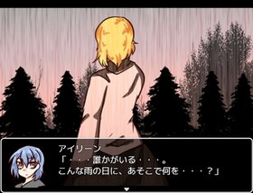 血涙の宴 Game Screen Shot2