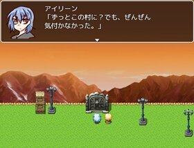血涙の宴 Game Screen Shot3