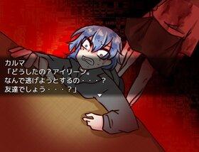 血涙の宴 Game Screen Shot5