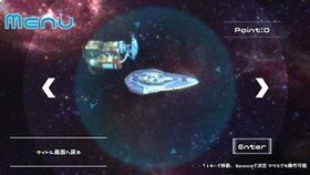 Command_Ship Game Screen Shot2