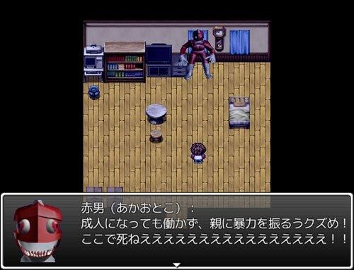 赤男 Game Screen Shot