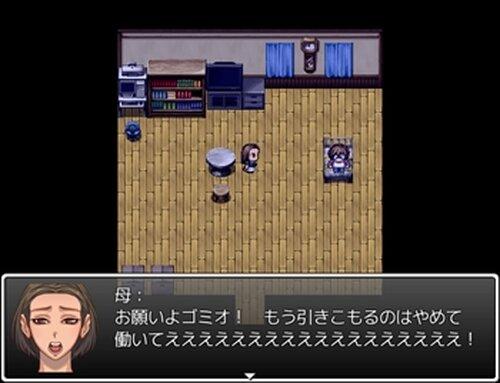 赤男 Game Screen Shot2
