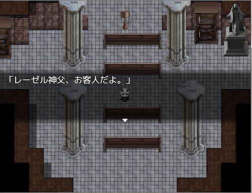 暁に沈みし赤い光(とある妖精の願い) Game Screen Shot1