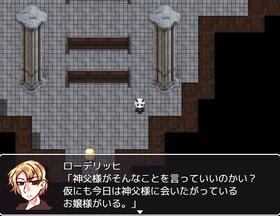 暁に沈みし赤い光(とある妖精の願い) Game Screen Shot2
