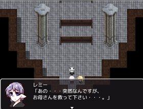 暁に沈みし赤い光(とある妖精の願い) Game Screen Shot3