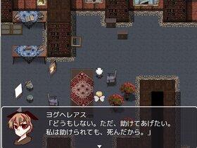 暁に沈みし赤い光(とある妖精の願い) Game Screen Shot4