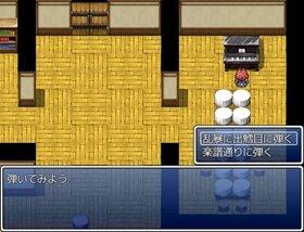 この狭い部屋から脱出しなければ!! Game Screen Shot3