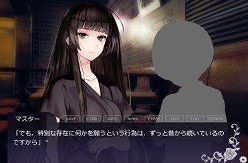 アイシテヤマナイ2 Game Screen Shot2