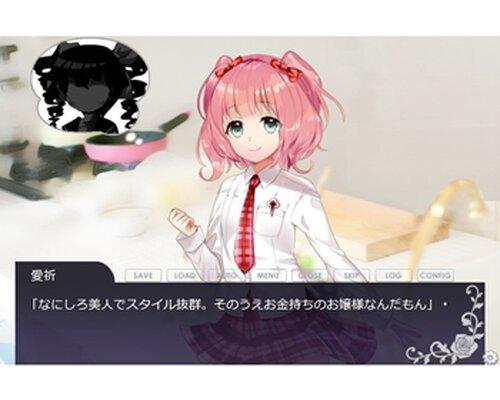 アイシテヤマナイ2 Game Screen Shots