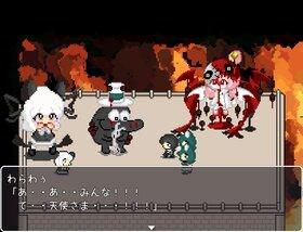 ヨルモルキミリ[1部&2部] Game Screen Shot2