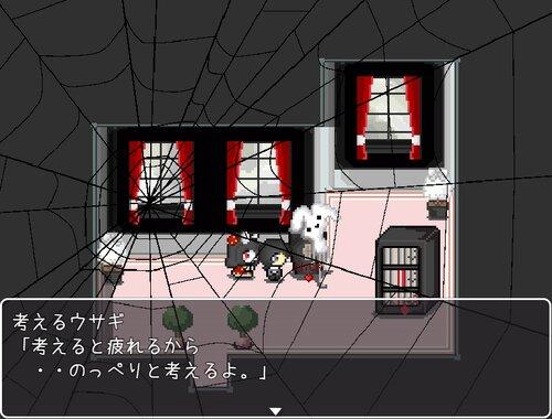ヨルモルキミリ[1部&2部] Game Screen Shot4