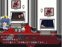 ヨルモルキミリ[1部&2部]のゲーム画面