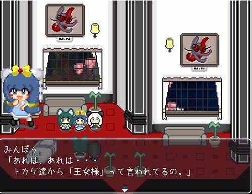ヨルモルキミリ[1部&2部] Game Screen Shots