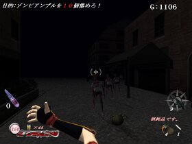 DarkSummoner Gun survivor Game Screen Shot4