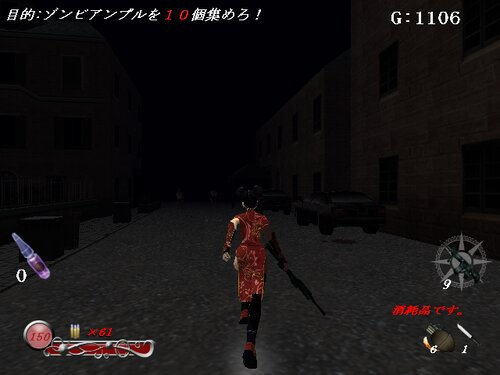 DarkSummoner Gun survivor Game Screen Shots