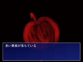 彼方 -カナタ- Game Screen Shot5
