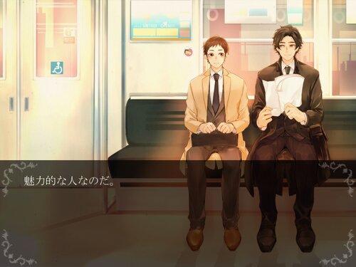 夕暮れ電車 Game Screen Shot1